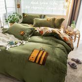 極柔牛奶絨毛巾繡床包四件組-雙人-HONEY BEE【BUNNY LIFE 邦妮生活館】