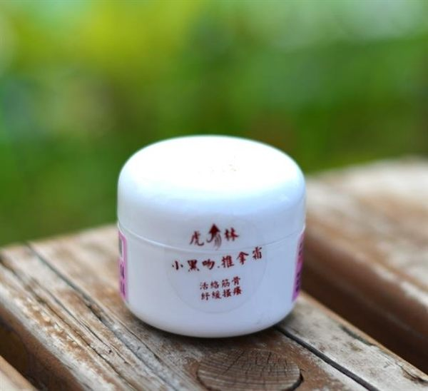 防蚊液-小黑吻の膏(1罐)