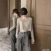外搭開衫女薄款春秋季新款防曬罩衫冰絲針織衫長袖溫柔風短款上衣 夏季新品