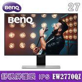 BenQ 明基 EW2770QZ 27型 舒視屏護眼液晶顯示器