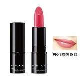 KATE凱婷  高顯色映象唇膏 PK-1【康是美】
