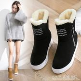 女士雪地靴中筒韓版百搭學生棉鞋防滑保暖短靴子冬季加絨女鞋 CR水晶鞋坊
