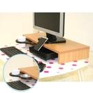 ONE HOUSE-DIY家具-防潑水全方位置物架/螢幕架/五色可選