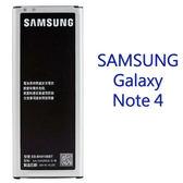 【商檢認證 原電】三星 SAMSUNG Galaxy Note 4 N910/SM-N910U 原廠電池/EB-BN910BBT 原電/原裝鋰電池 3220mAh