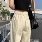 春裝新款高腰白色牛仔褲女直筒寬松2021年米色闊腿老爹九分潮ins 好樂匯