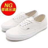 【US9-NG出清】Vans OG Authentic LX 左腳中底黃 右腳黃點 白 全白 皮革鞋面 休閒鞋 男鞋【PUMP306】