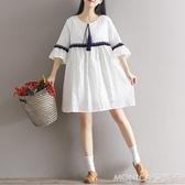 五分袖連衣裙 娃娃裙寬鬆喇叭袖民族風刺繡娃娃裙流蘇系帶連衣裙 夏裝文藝森女 M-2XL 莫妮卡小屋