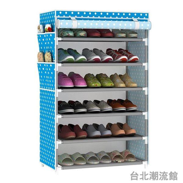 家世比多層鞋柜經濟型加厚收納柜防塵創意鐵藝簡易鞋架鞋櫥 locn