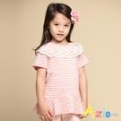 Azio 女童 上衣 領口蕾絲刺繡橫條紋短袖上衣(粉) Azio Kids 美國派 童裝