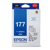 【奇奇文具】【EPSON】T177650  原廠墨水匣 4色量販包(177) XP-302