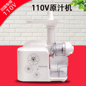 果汁機110V果汁機外貿家用台灣專用原汁機榨汁機 交換禮物DF