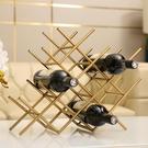 紅酒支架創意紅酒酒架置物架客廳酒柜家用餐桌裝飾品輕奢現代簡約歐式擺件 滿天星