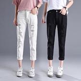 破洞牛仔褲女寬鬆九分褲春秋裝2020新款韓版顯瘦高腰老爹哈倫褲子「艾瑞斯居家生活」