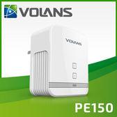 [富廉網] 飛魚星 VOLANS PE150 WiFi電力延伸器