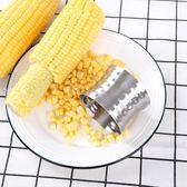 618好康鉅惠玉米刨剝離器剝玉米器家用玉米脫粒機神器削