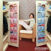 墻掛式門后收納袋 宿舍掛袋牛津布儲物袋衣柜收納神器布袋鞋掛袋   傑克型男館