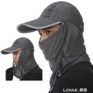 防曬冰絲帽騎行遮陽面罩釣魚防紫外線帽男女防曬遮臉可摺疊 樂活生活館