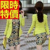 OL套裝(長袖裙裝)-辦公面試經典韓版職業制服1色59q45【巴黎精品】