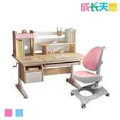 【結賬再折】兒童書桌椅 110cm桌面 實木兒童桌椅 可升降桌椅(ME203+AU616)