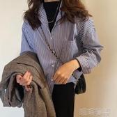 秋款2019新款韓版寬鬆長袖藍色條紋襯衫女設計感小眾復古襯衣上衣 喵喵物語