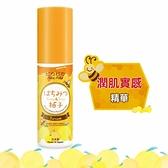 Pika Pika 蜂蜜柚子柔嫩精華 50ml