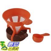 [東京直購] 下村企販 2~4人咖啡濾杯 日本製 附量匙 橘色 咖啡粉適用 免濾紙 B00BHRMTE0