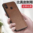 新品特價 小米max3手機殼mix3保護...