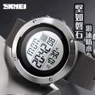 手錶時刻美手錶男士多功能數字式防水成人潮...