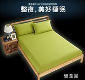 床笠單件純棉全棉床單床墊套防塵床套席夢思保護套1.8m米床罩 QQ5236『優童屋』