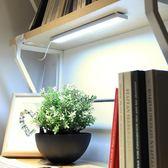宿舍神器led燈長條小夜燈USB插電燈管帶開關大學生護眼台燈床頭燈 芭蕾朵朵