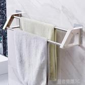 居家家粘貼雙桿毛巾架浴室免打孔浴巾架衛生間毛巾桿架子毛巾掛架YTL 皇者榮耀