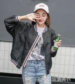 棒球服女韓版學生短款寬鬆百搭外套夾克原宿bf潮    琉璃美衣