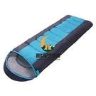 睡袋成人戶外旅行冬季四季保暖室內露營隔臟棉睡袋 1.9kg【創世紀生活館】