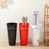 傘架 雨傘桶家用 歐式現代時尚簡約家居鐵藝辦公雨 創意雨傘收納桶 3色T