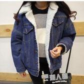 韓版秋冬季加厚加絨羊羔毛寬鬆夾克牛仔外套女學生bf短款棉衣棉服 全館免運