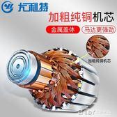 車載充氣泵雙缸電動小轎車便攜式汽車輪胎多功能車用打氣泵igo 溫暖享家