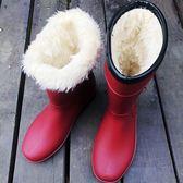 冬季時尚韓版棉女雨鞋雪地靴子加絨保暖防水防滑洗車洗衣廚房雨靴
