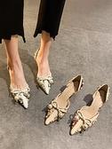 單鞋夏季女2021年新款時尚百搭尖頭珍珠細跟網紅INS氣質高跟鞋潮