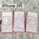 三麗鷗雙料保護殼 iPhone XR (6.1吋) Hello Kitty 雙子星 美樂蒂【正版】