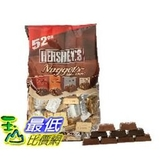 [COSCO代購]  HERSHEY'S 綜合巧克力NUGGETS CHOCOLATE 1.47 公斤 C600550