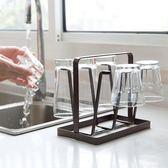 鐵藝杯子收納架杯子架家用玻璃杯置物架