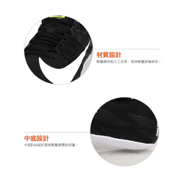 NIKE ZOOM RIVAL S 9 男女田徑釘鞋(短距離 免運 競賽≡排汗專家≡