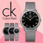 CK手錶專賣店 K3M51151 大 男錶 石英 中性錶 不鏽鋼錶帶 礦物抗磨玻璃 米蘭編織帶