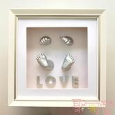 嬰兒手膜腳膜3D立體腳印手印紀念品彌月胎毛臍帶保存盒【聚可愛】