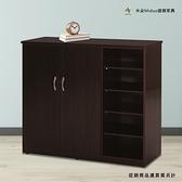 【米朵Miduo】3.2尺兩門半開放塑鋼鞋櫃 塑鋼家具【促銷款】