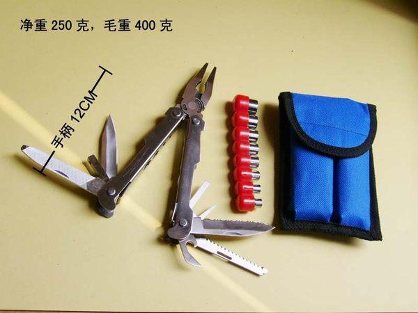 大號 12cm帶套筒不鏽鋼工具鉗