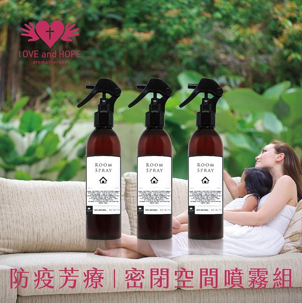 【Orient Retreat登琪爾】環境除蟎香氛噴霧 Room Spray (250ml/瓶X3) 防疫