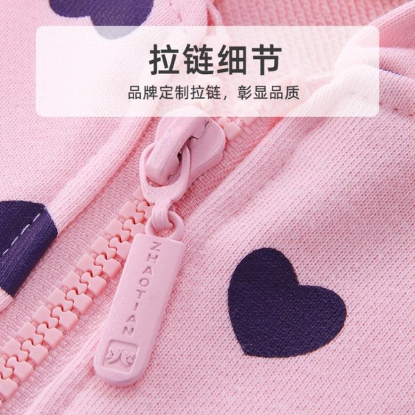 兆田兒童馬甲女童春秋薄款外套針織開衫洋氣寶寶背心馬甲外穿馬夾