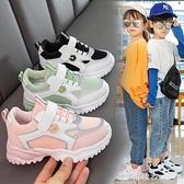 女童輕便運動鞋網面透氣兒童鞋2021春季新款男童鞋韓版透氣寶寶鞋 美眉新品