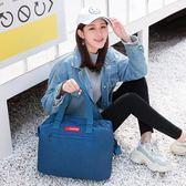 旅行包袋子女短途出差便攜韓版大容量帆布健身包手提輕便簡約行李包 PA6553『男人範』